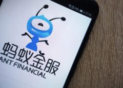 Alibaba's Ant Financial Starts Pre-Launch Testing of Business Blockchain