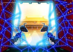 China's Congress Proposes Blockchain Development Fund
